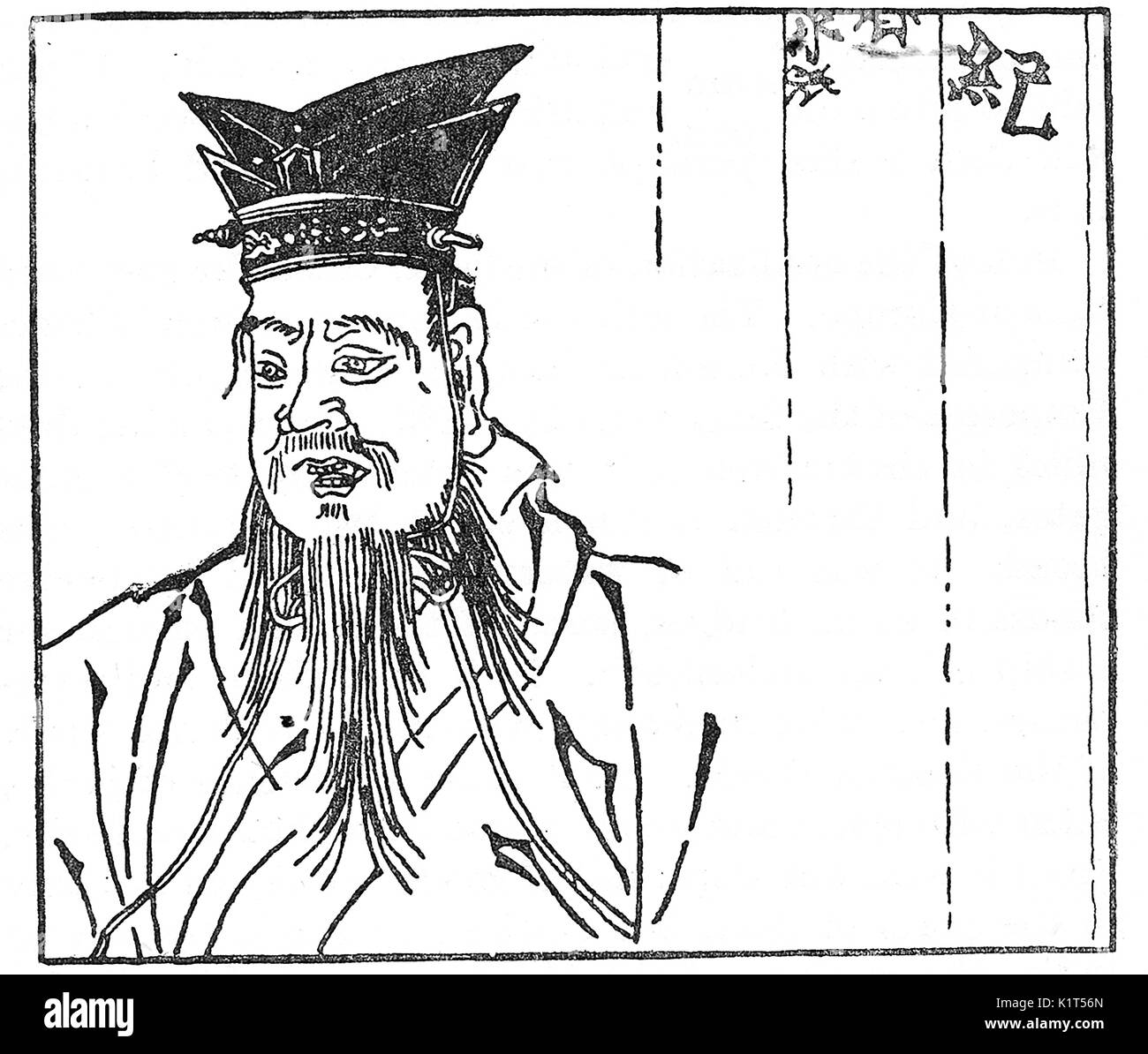 A woodcut portrait of the Chinese philosopher Confucius (Kong Qiu) from 'The Family Sayings of Confucius' printed in movable type in Korea in 1300 AD - Stock Image