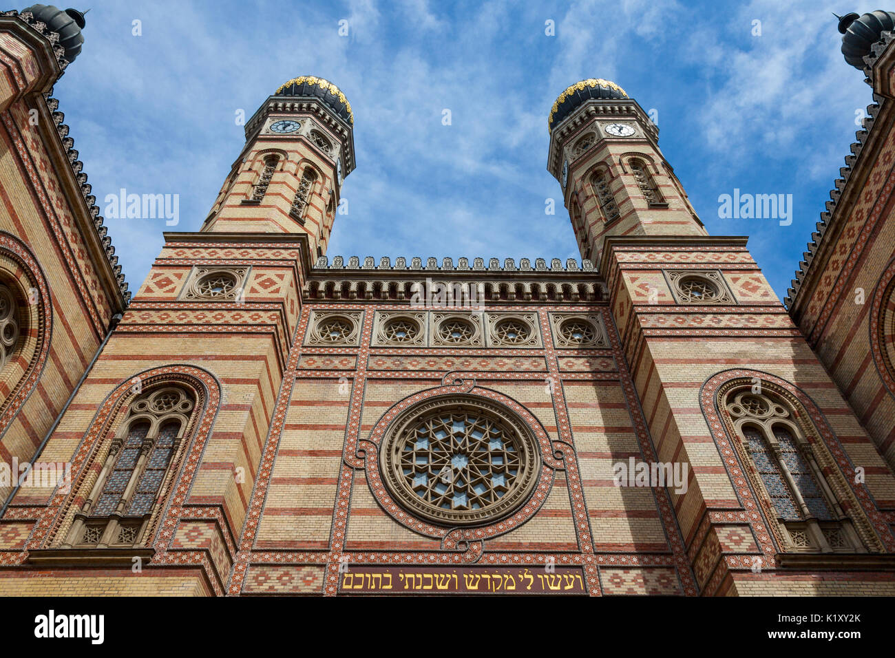 Budapest synagogue (Dohany Synagogue) main entrance taken from outside. The two iconic towers of the synagogue can be seen in the foreground. The Grea - Stock Image