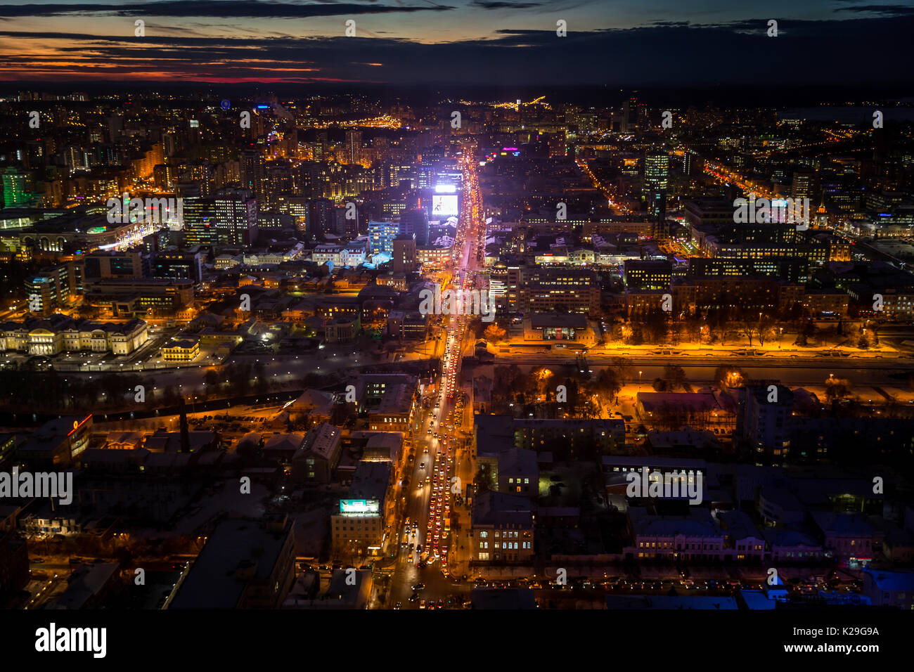 Ekaterinburg at night. The beautiful appearance is tantamount to the fact that it is regarded as AIDS and drug capital in Russia. - Stock Image