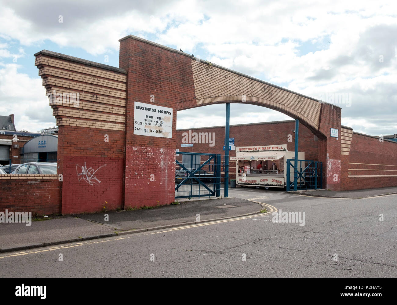 A brick arch on run down Centre Street in the Kingston district on the South bank of the Clyde Glasgow, Scotland - Stock Image