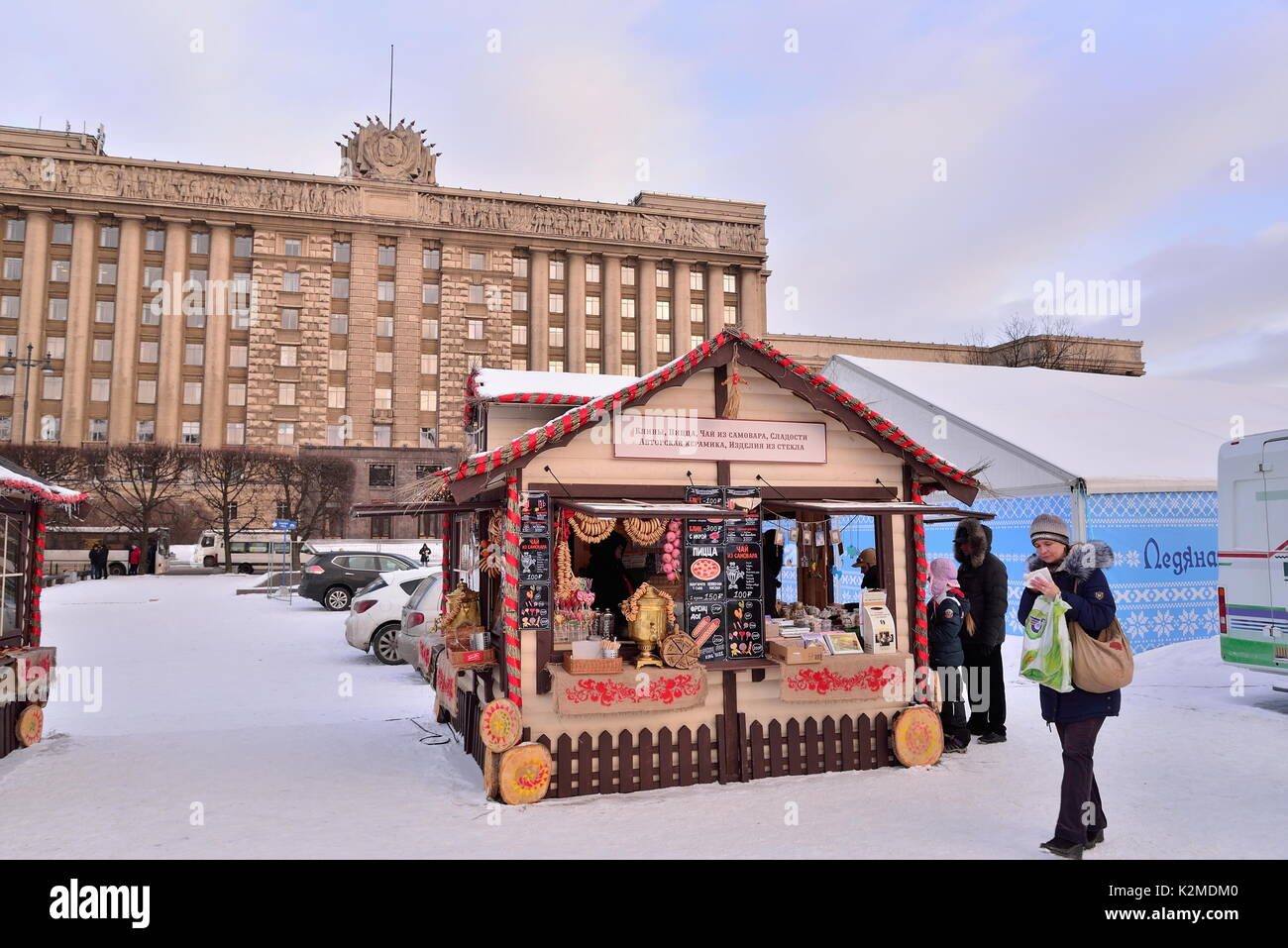 Tea house at the carnival in the Moscow area - Stock Image
