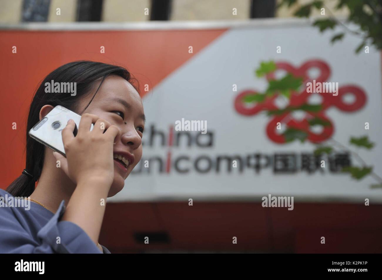 Long Distance Calls Stock Photos & Long Distance Calls Stock Images