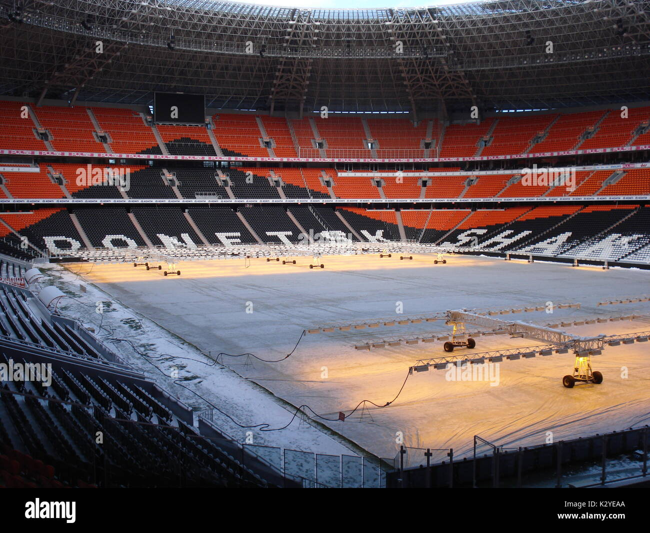 Sports clubs and fitness halls of Donetsk