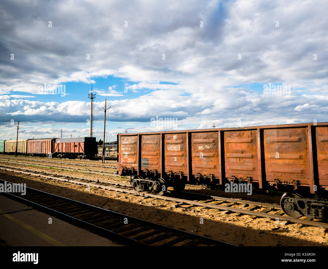 Train station in Mongolia - Stock Image