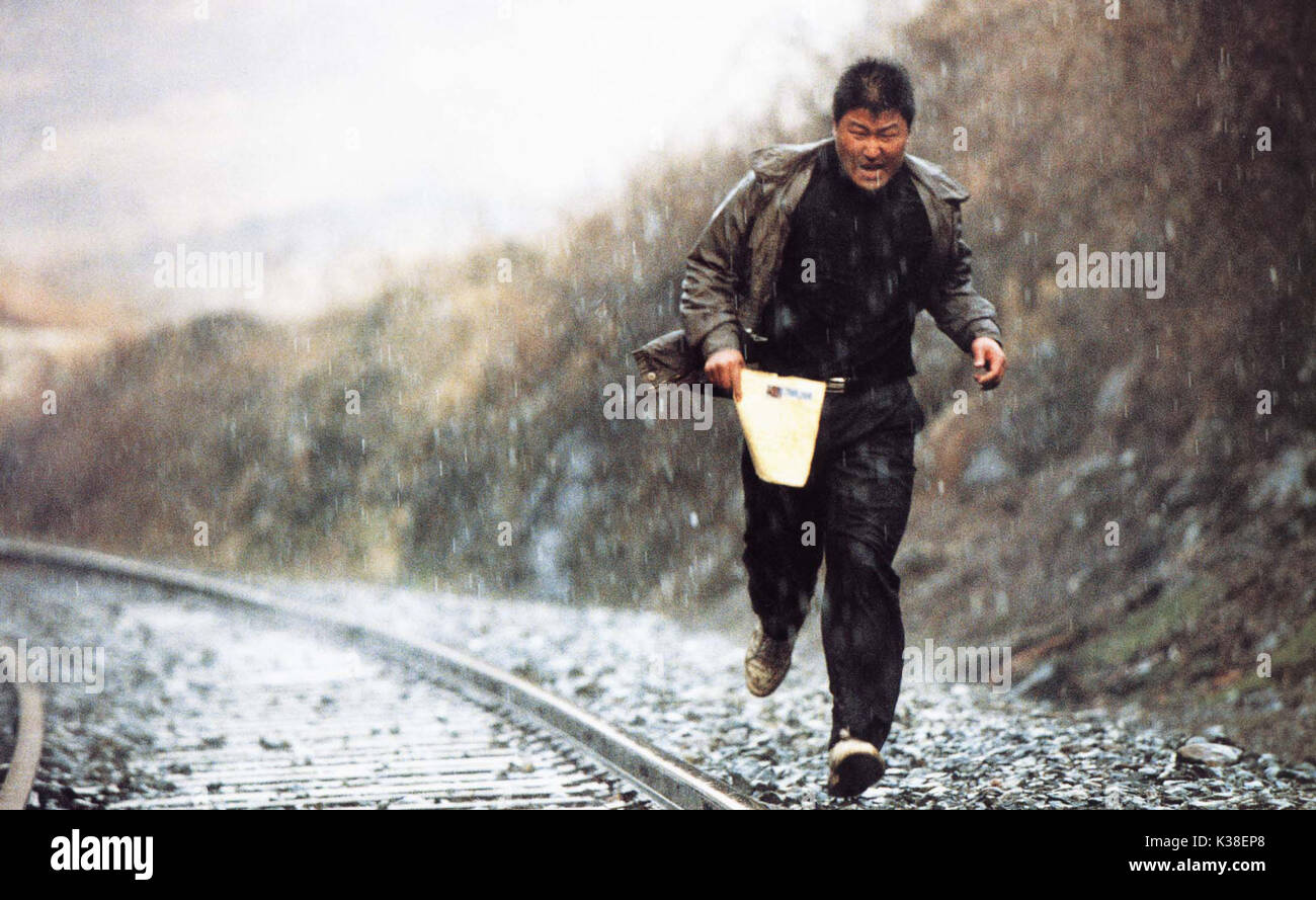memories of murder song