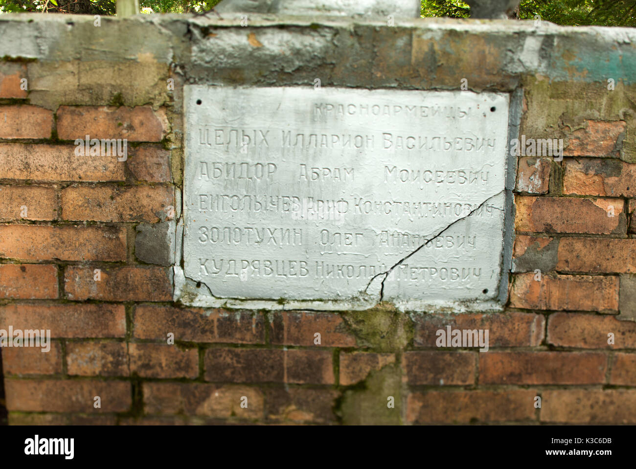 Red army service man WWII Mass grave pedestal in small village near Moscow - Stock Image