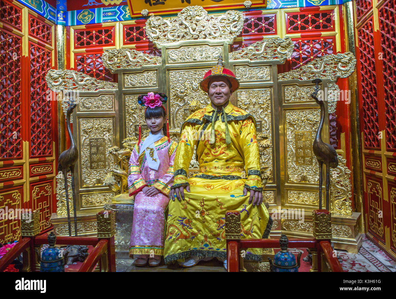 China, Beijin City, The Forbidden City, Foto stage - Stock Image