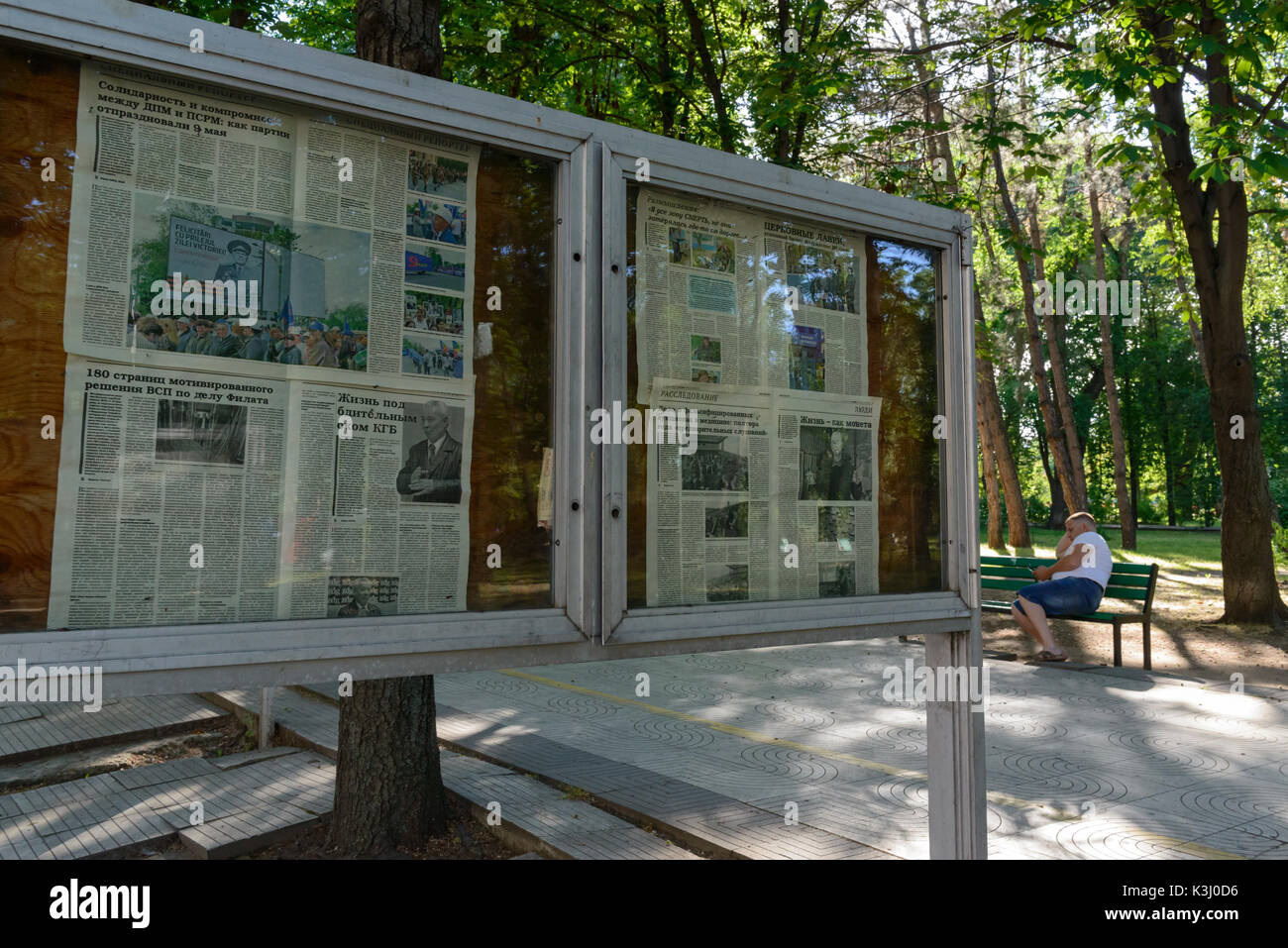 Display of last edition of the national newspaper of Moldova in central Chisinau - Stock Image