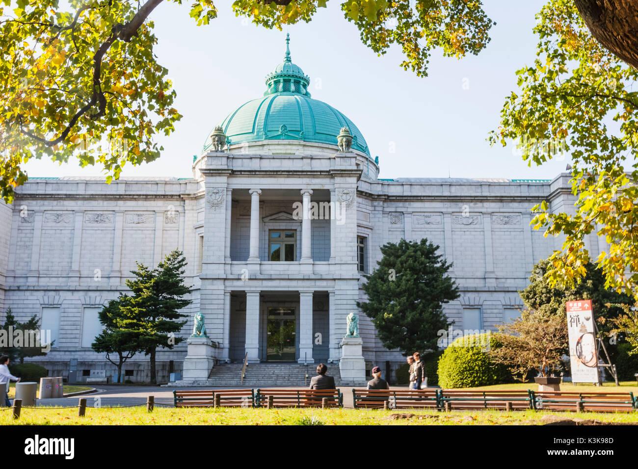 Japan, Hoshu, Tokyo, Ueno Park, Tokyo National Museum, Hyokeikan Hall - Stock Image