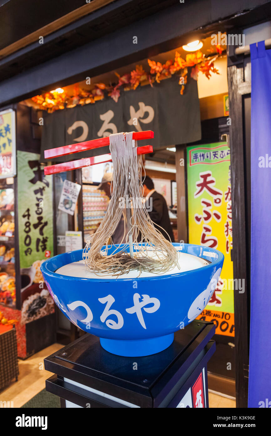 Japan, Hoshu, Tokyo, Noodle Shop, Mechanical Plastic Food Display - Stock Image