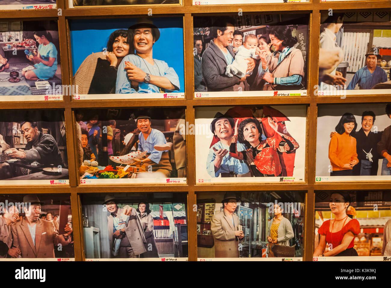 Japan, Hoshu, Tokyo, Katsushika Shibamata, Tora-San Museum, Display of Tora-San Movie Stills - Stock Image