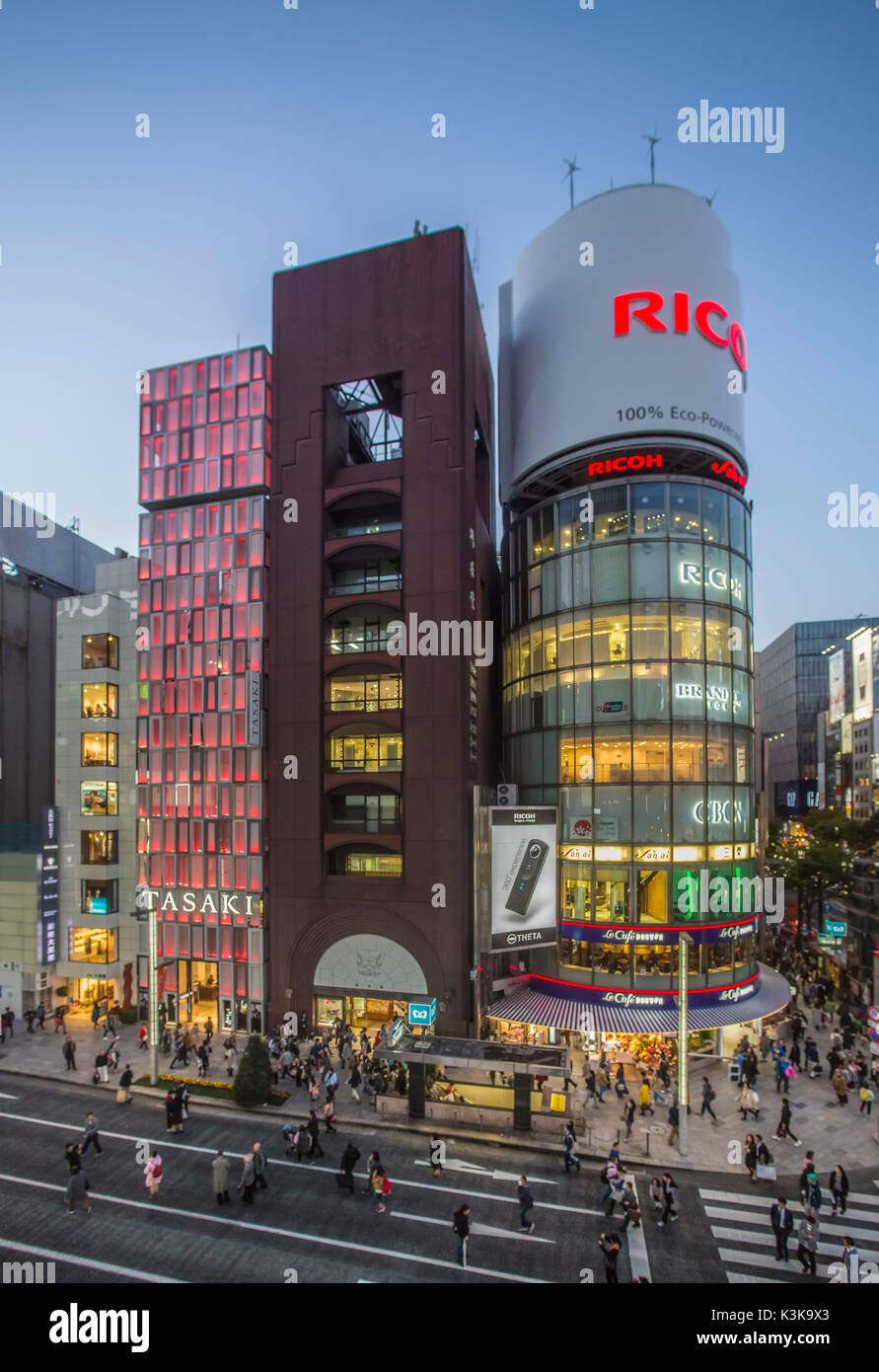 Japan, Tokyo City, Ginza Area, Harumi and Chuo Avenues crossing, - Stock Image