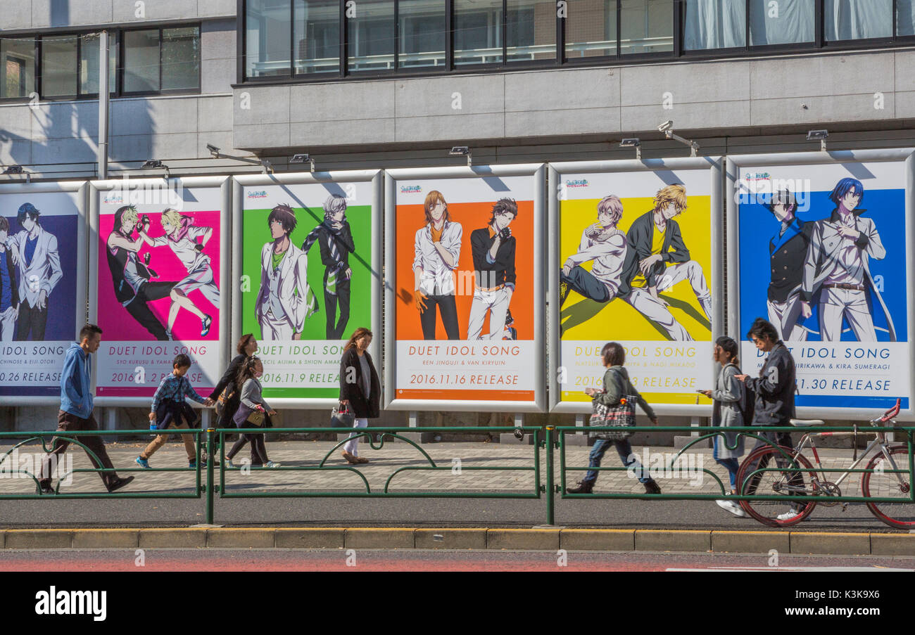 Japan, Tokyo City, Harajuku District street scene - Stock Image