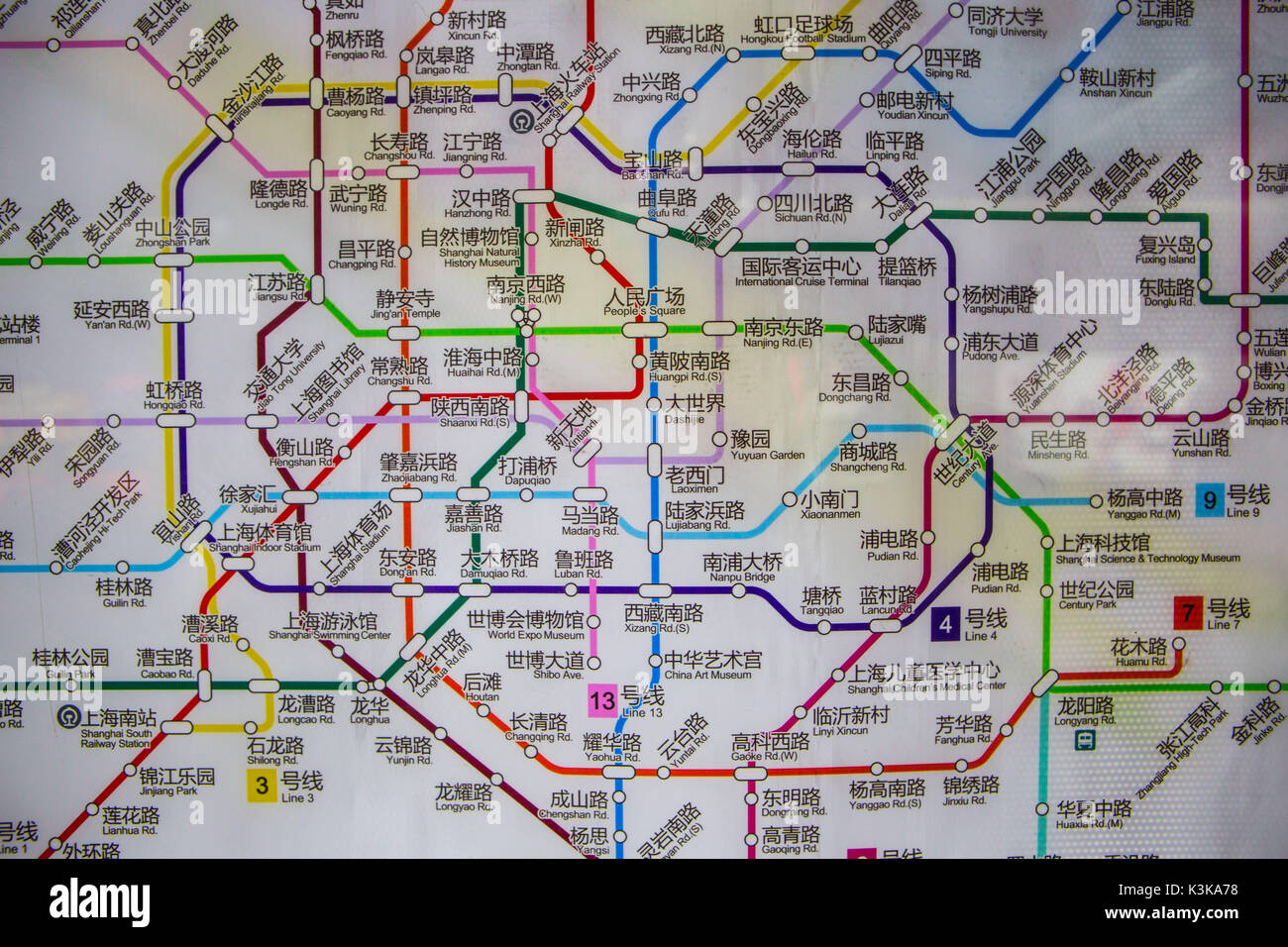 Subway Map Shanghai 2011.Map Of Shanghai Stock Photos Map Of Shanghai Stock Images Alamy