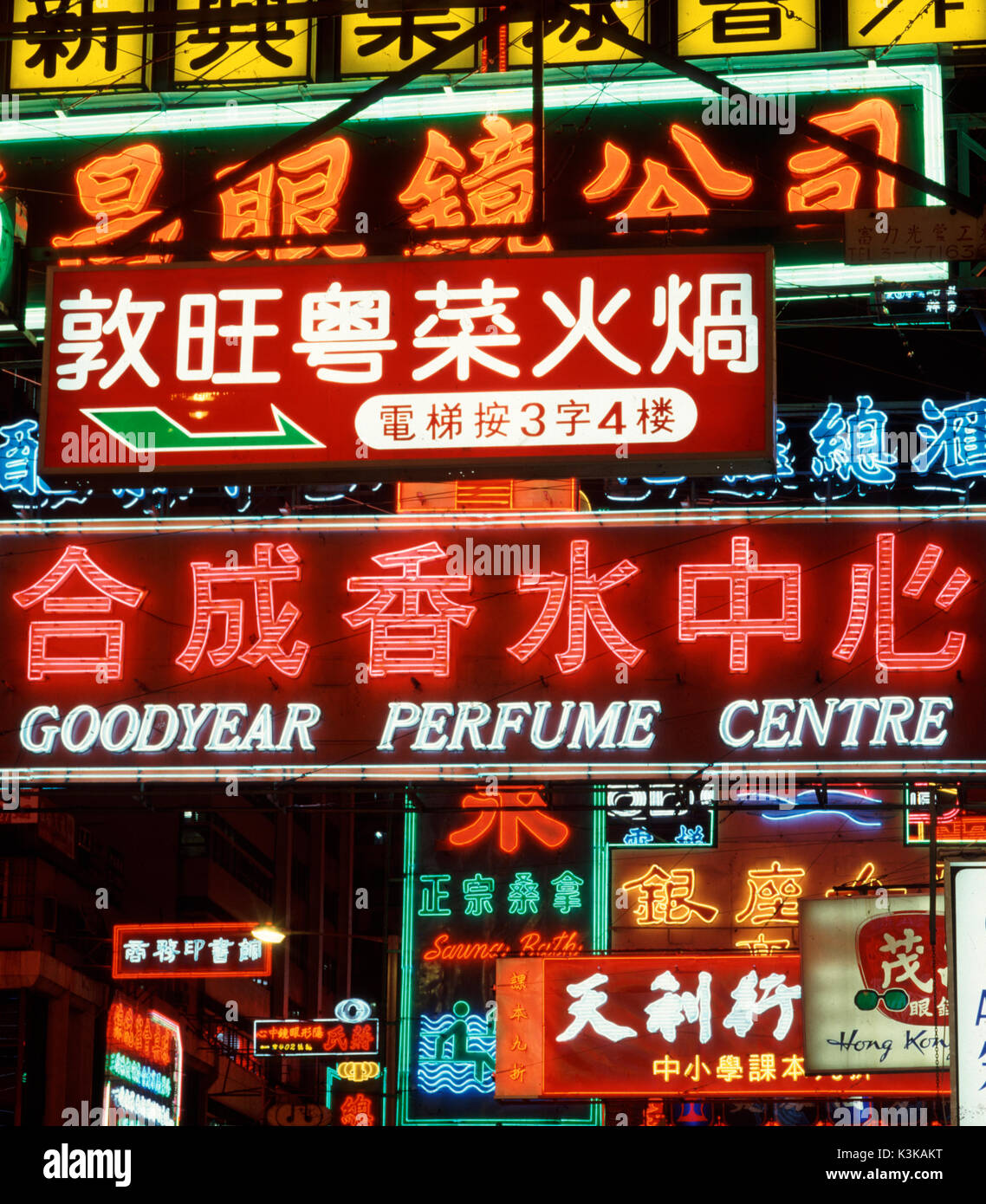 Neon signs at night , Nathan Road, Hong Kong, China - Stock Image