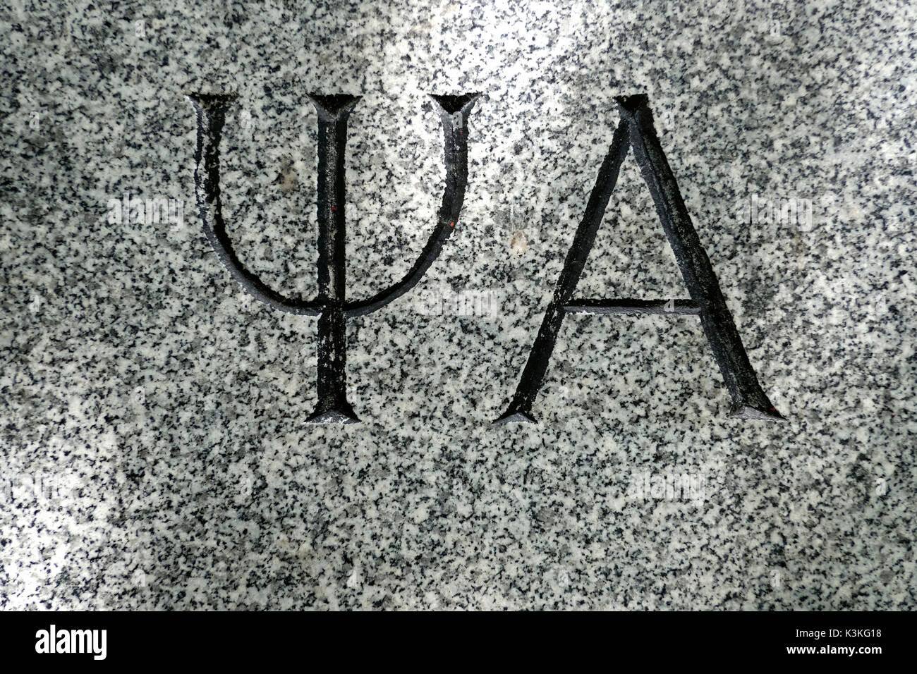 Europe, Austria, Vienna, capital, Sigmund-Freud-Park, memorial stone, signs Psi and Alpha Stock Photo