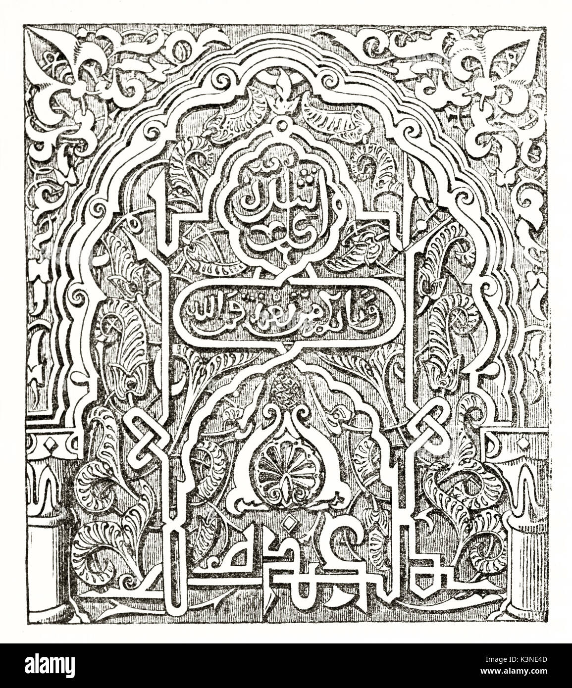 ancient rich arabesque, old engraved reproduction from Cordoba cathedral. Black and white etching style decoration by unidentified author published on Magasin Pittoresque Paris 1839 - Stock Image