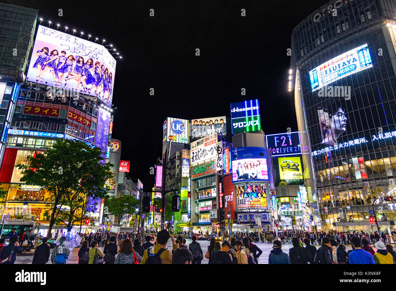 Tokyo, Japan - April 21, 2014: View of Shibuya district at night. Shibuya is known as one of the fashion centers of Japan - Stock Image