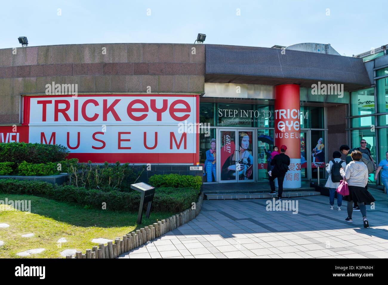 Trickeye Museum exterior in Hong Kong SAR - Stock Image