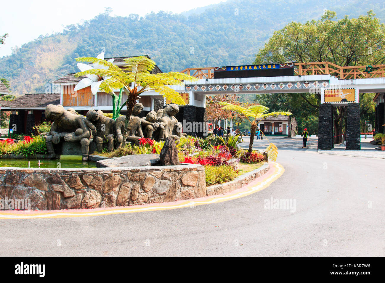 Pintung county, Taiwan. Entrance of the Taiwan Indigenous People Cultural Park Idepicting in Pintung county, Taiwan - Stock Image