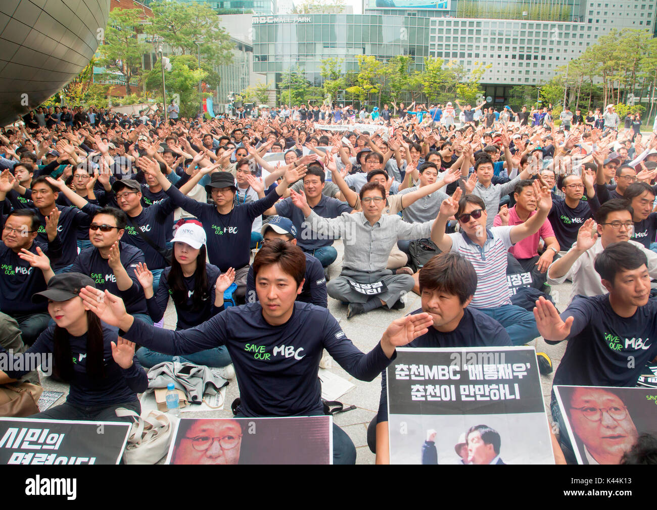 MBC Strike, Sep 4, 2017 : Workers of labour union of MBC, a