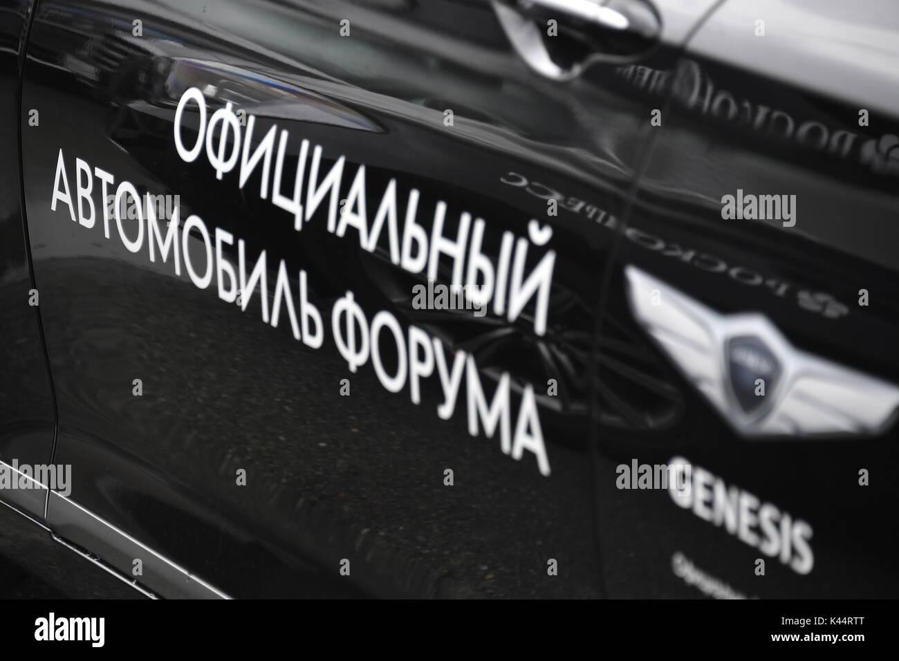 Vladivostok, Russia  5th Sep, 2017  Hyundai cars for