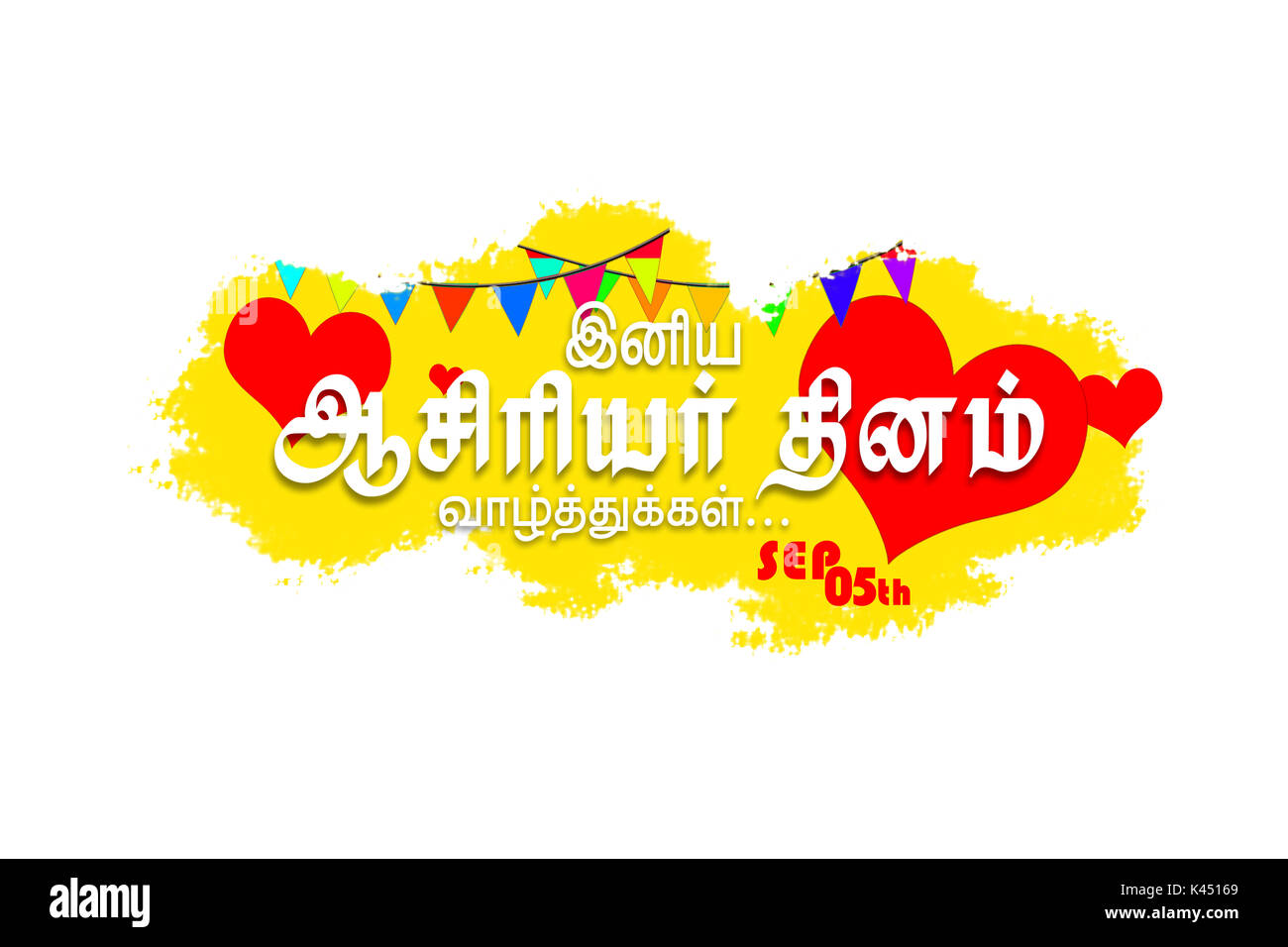 Happy teachers day Greeting Card in Tamil Stock Photo