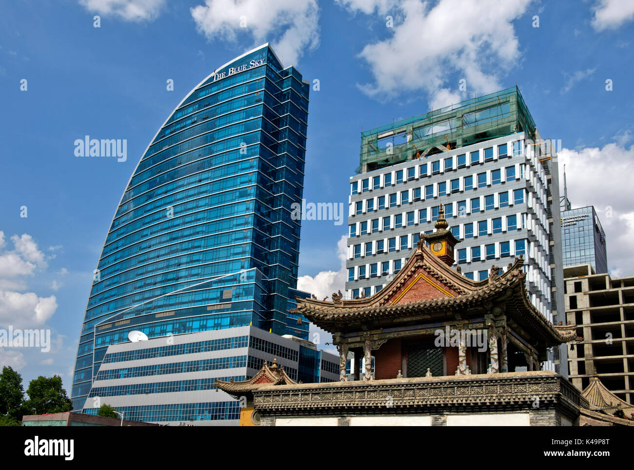 The Modern Hotel The Blue Sky, Ulaanbaatar, Mongolia Stock Photo