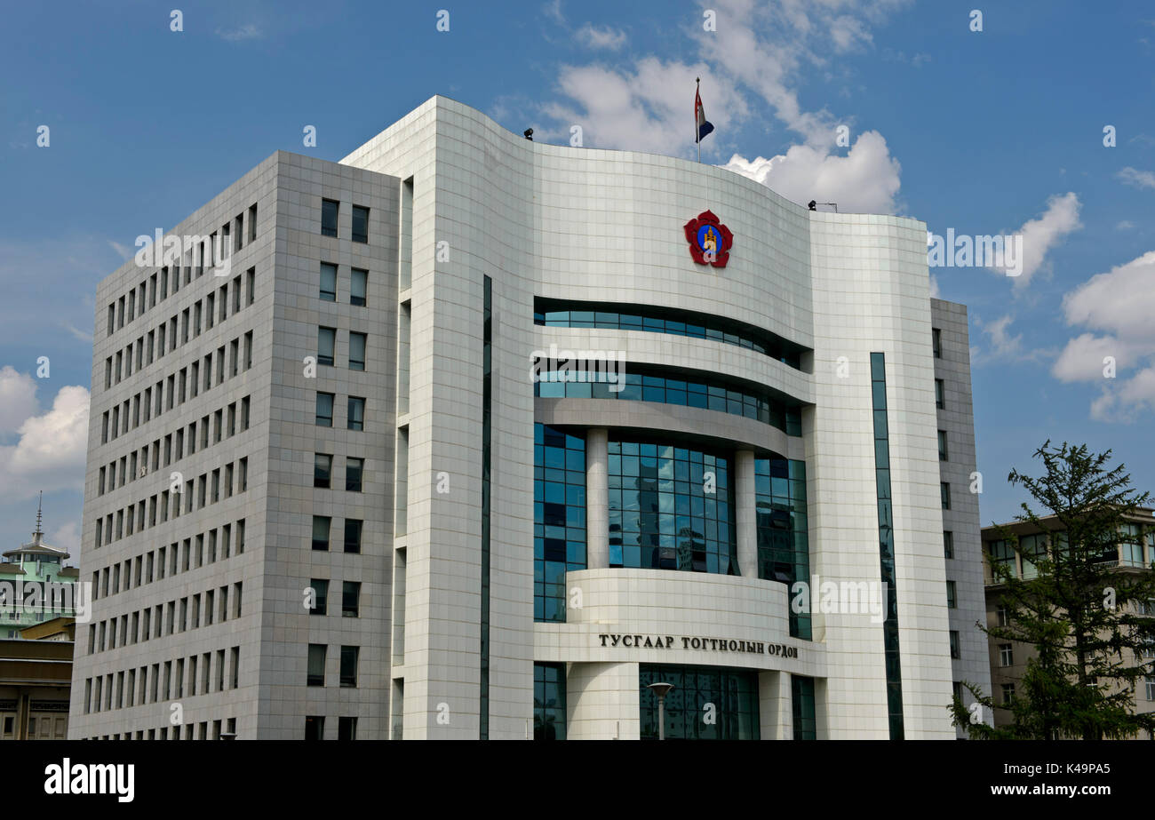 Headquarters Building Of The Mongolian People S Party, Mpp, Ulaanbaatar, Mongolia - Stock Image