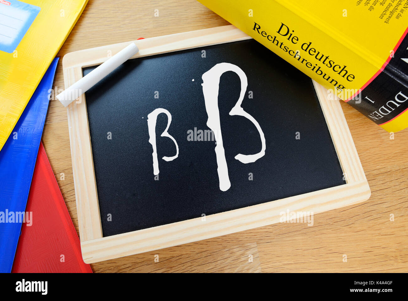 German Symbol For Double S Stock Photo 157575055 Alamy