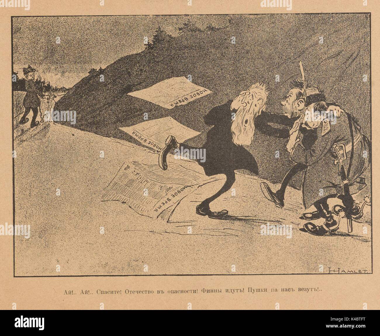 Cartoon of an old man running, panicked, towards two soldiers, screaming 'Help, the motherland is in jeopardy, Finns are coming and aiming their cannons at us', with a copy of the newspaper Novoye Vremia (New Times) on the ground, from the Russian satirical journal Bich, 1906. The cartoon mocks the Novoye Vremia newspaper, which was seen by Russian liberals at the time as serving the interests of the government. - Stock Image