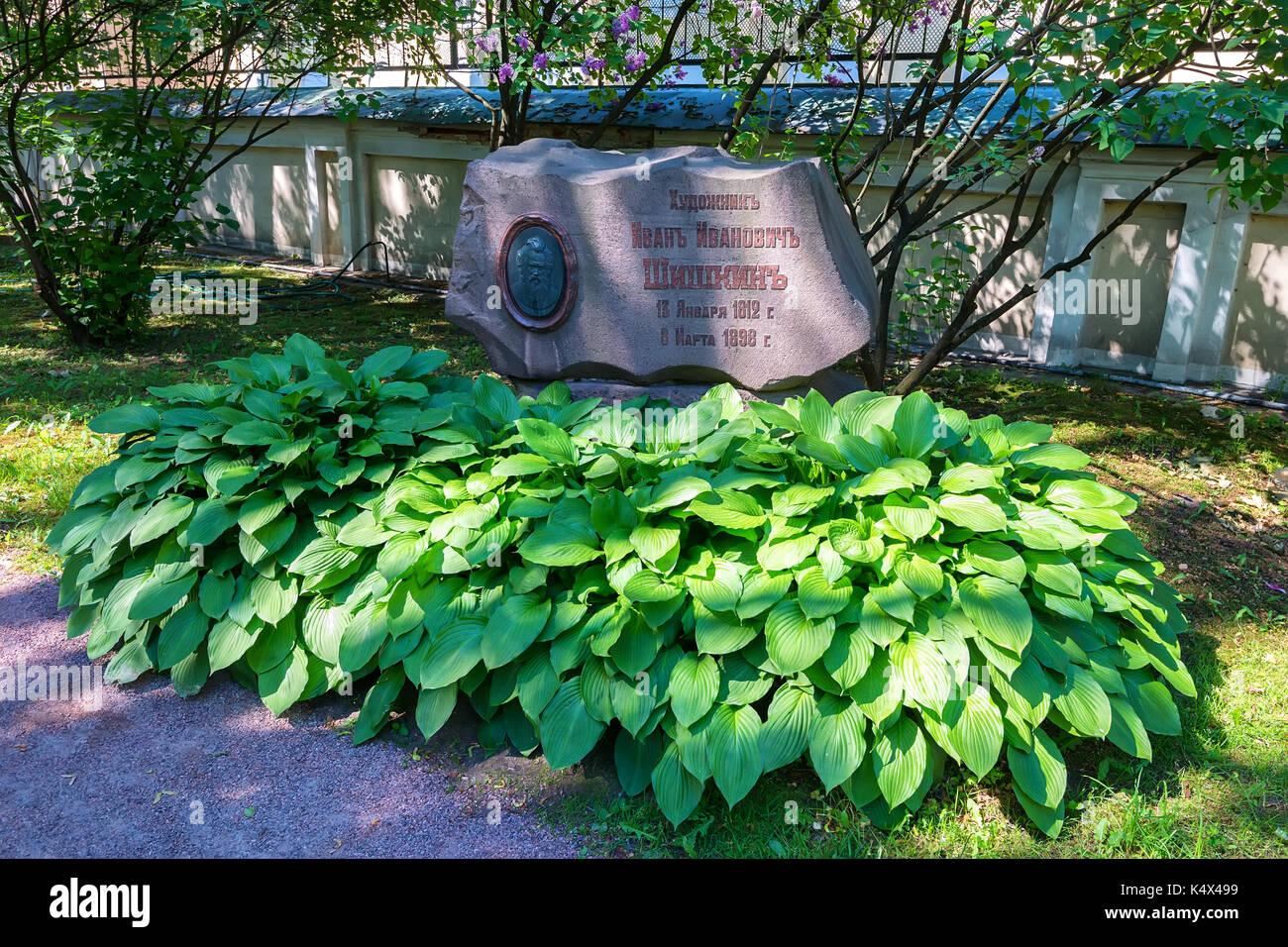 ST.PETERSBURG, RUSSIA - JUNE, 2015: SHISHKIN GRAVE - Stock Image