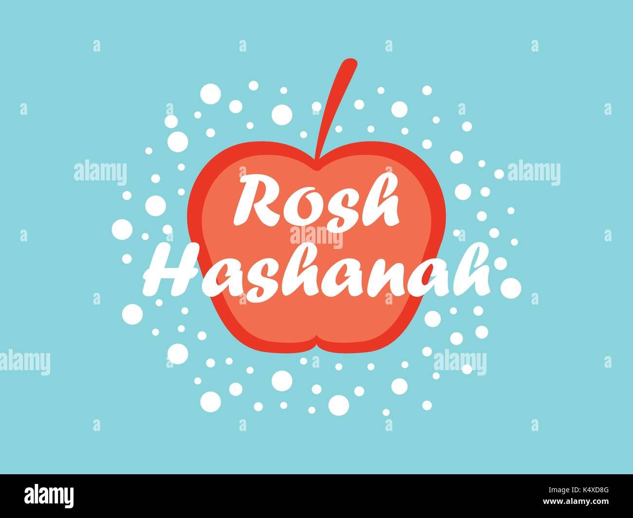 Jewish new year greeting card stock photos jewish new year rosh hashanah greeting card design jewish new year shana tova red apple m4hsunfo