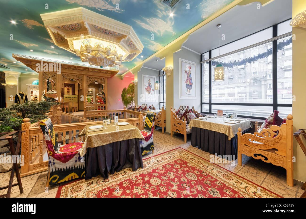 The Interior Of The Deluxe Restaurant Of Uzbek Cuisine