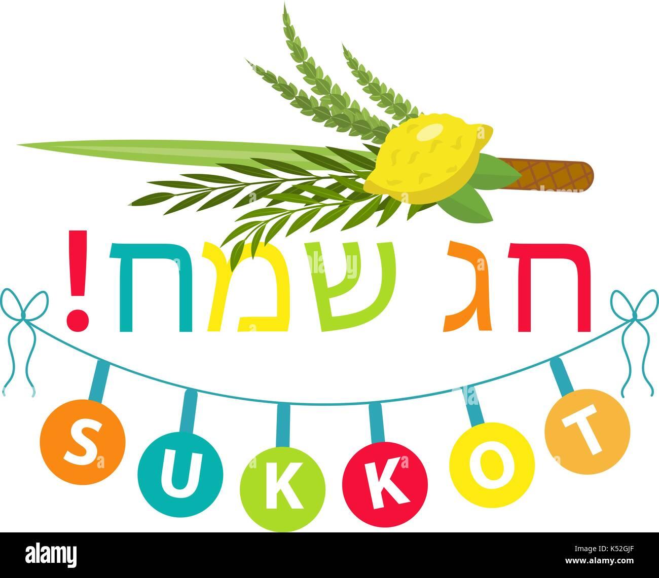 Happy Sukkot typography flat style with etrog, lulav, Arava, Hadas. Isolated on white background. Vector illustration. - Stock Image