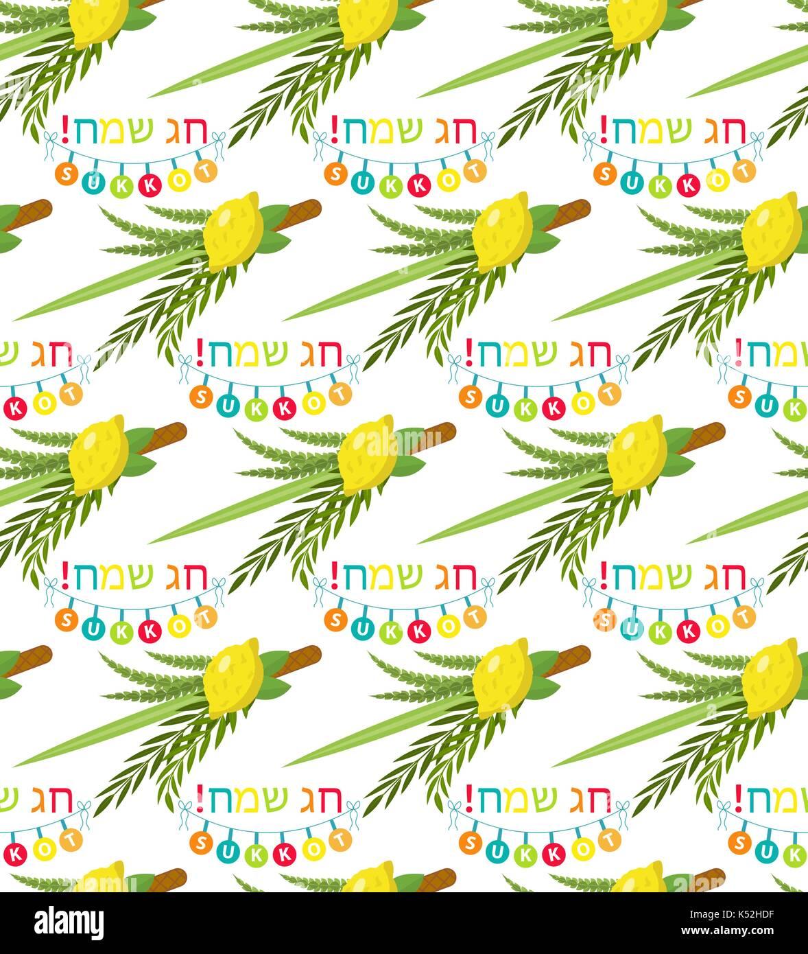 Happy Sukkot seamless pattern. Jewish holiday huts endless background. Repeating texture with etrog, lulav, Arava, Hadas. Vector illustration. - Stock Vector