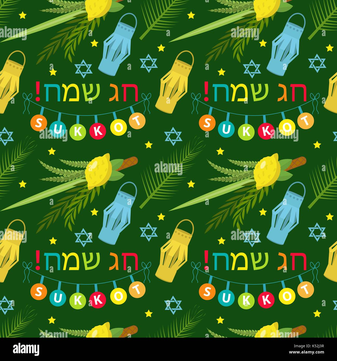 Happy Sukkot seamless pattern. Jewish holiday huts endless background. Repeating texture with etrog, lulav, Arava, Stock Vector
