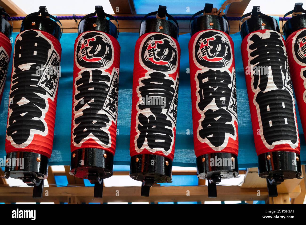 Tokyo, Japan - May 14, 2017: Row of  paper lanterns with Japanese characters along the street at the Kanda Matsuri Festival - Stock Image