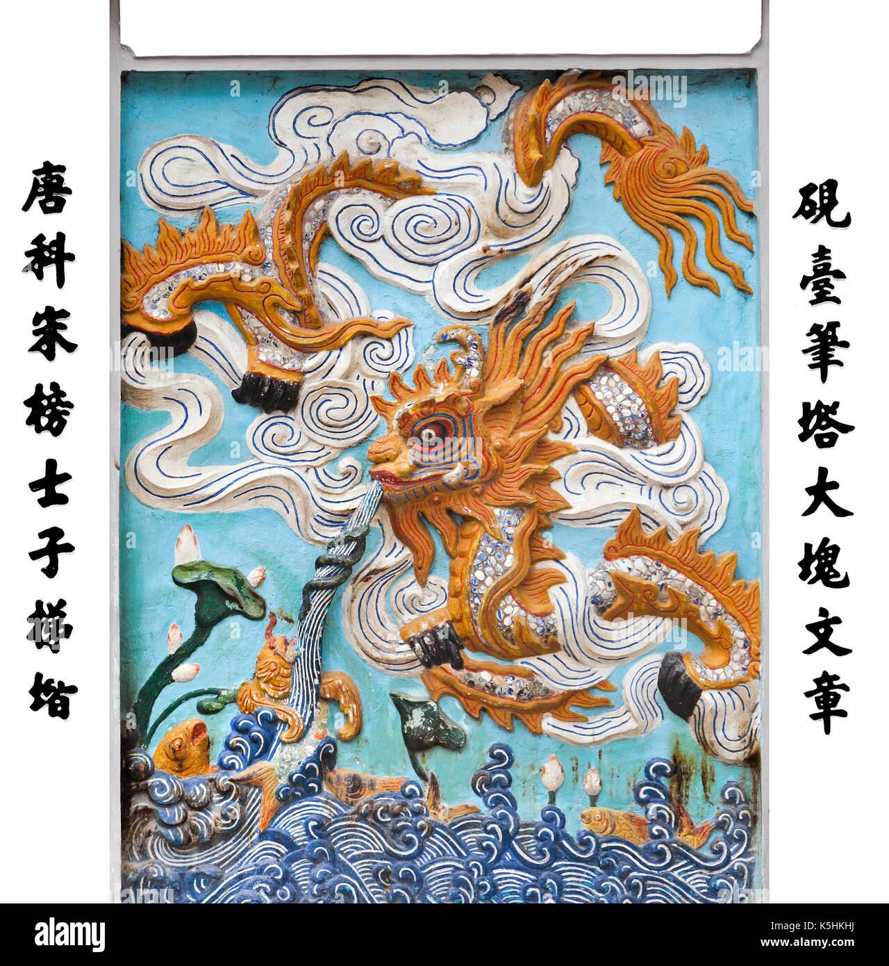 Dragon, fish, wall sculpture, Temple of the Jade Mountain (Ngoc Son Temple), Jade island, Hanoi, Vietnam - Stock Image