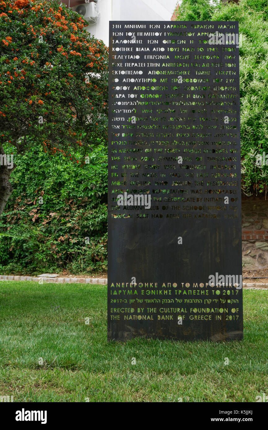 Kapandji Villa metal inscription in Thessaloniki, Greece. Jewish monument in memory of Jewish students lessons interrupted by the Nazis in 1943. - Stock Image
