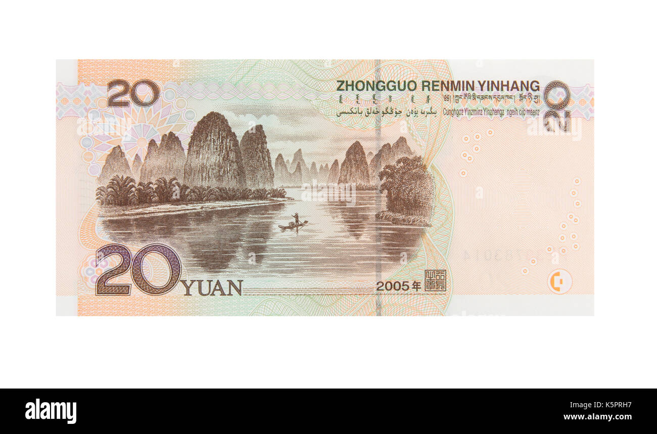 The back of a 20 Yuan Chinese bank note - Stock Image