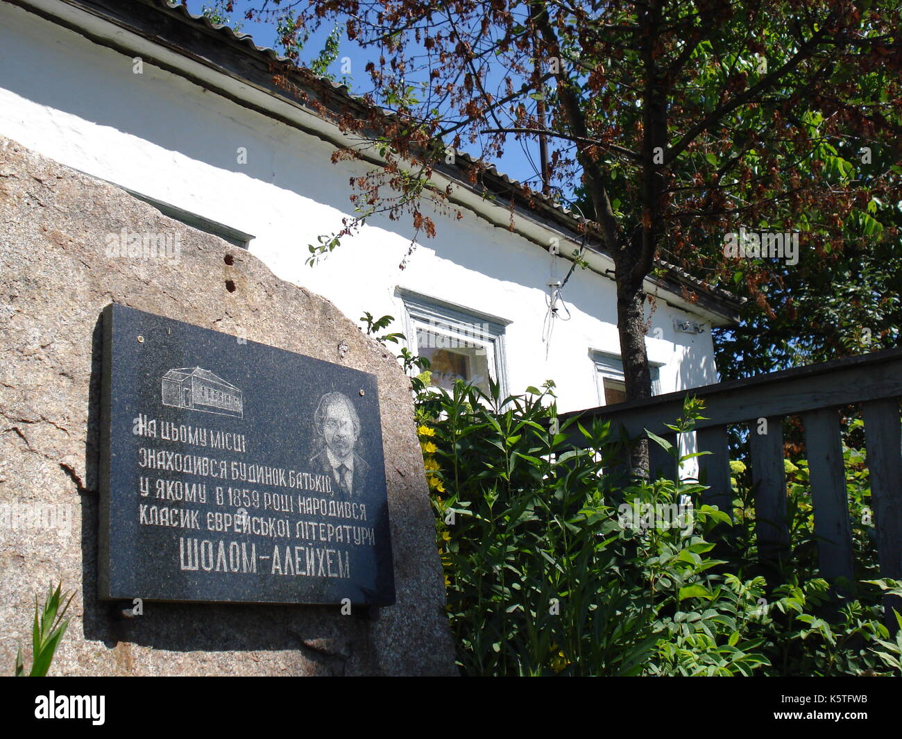 Native home of Shalom Aleichem, jewish Ukrainian writer of Yiddish stories in Pereyaslav Khmelnitsky (Ukraine) - Stock Image