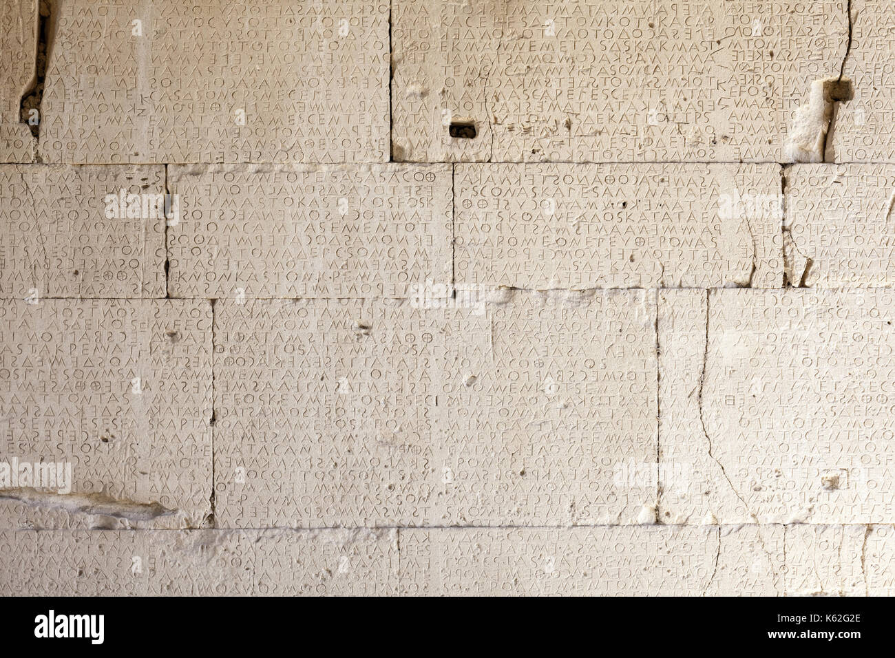 Ancient Greek inscription on stone slabs found in Gortyn (Gortys,  Gortyna), Crete, Greece - Stock Image