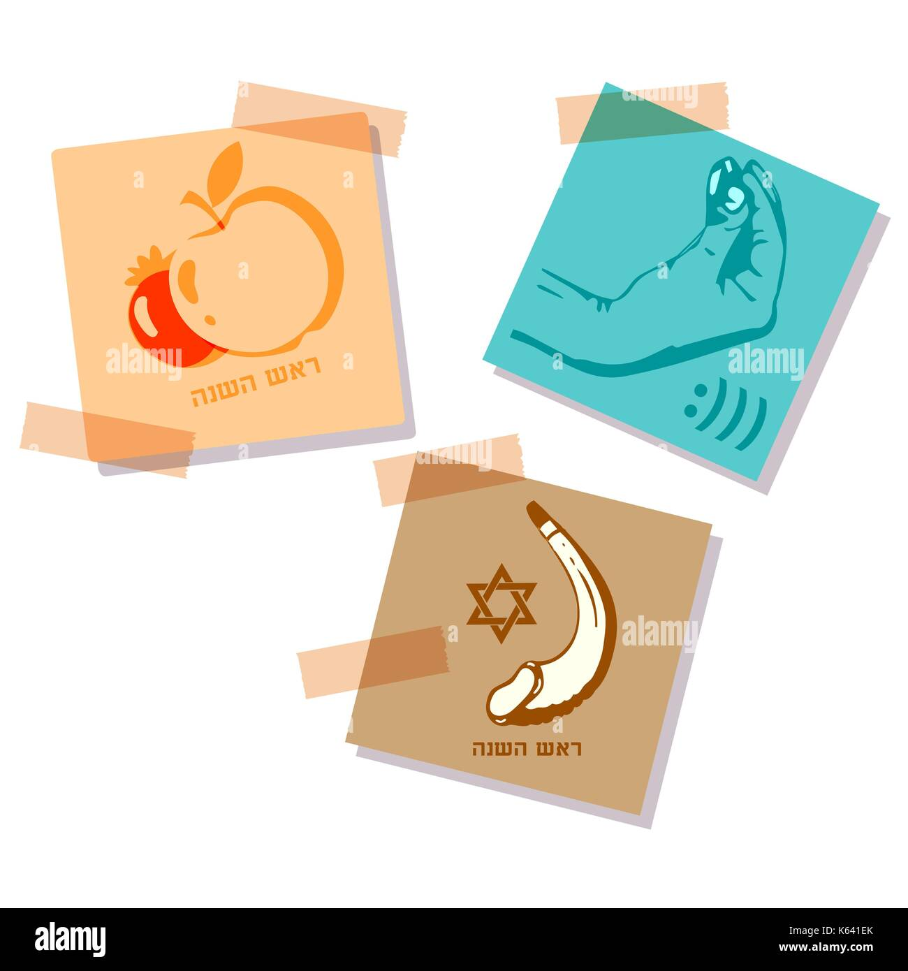 Hand drawn elements for Rosh Hashanah Jewish New Year with text. Set of stickers for decoration Rosh Hashanah symbols. - Stock Image