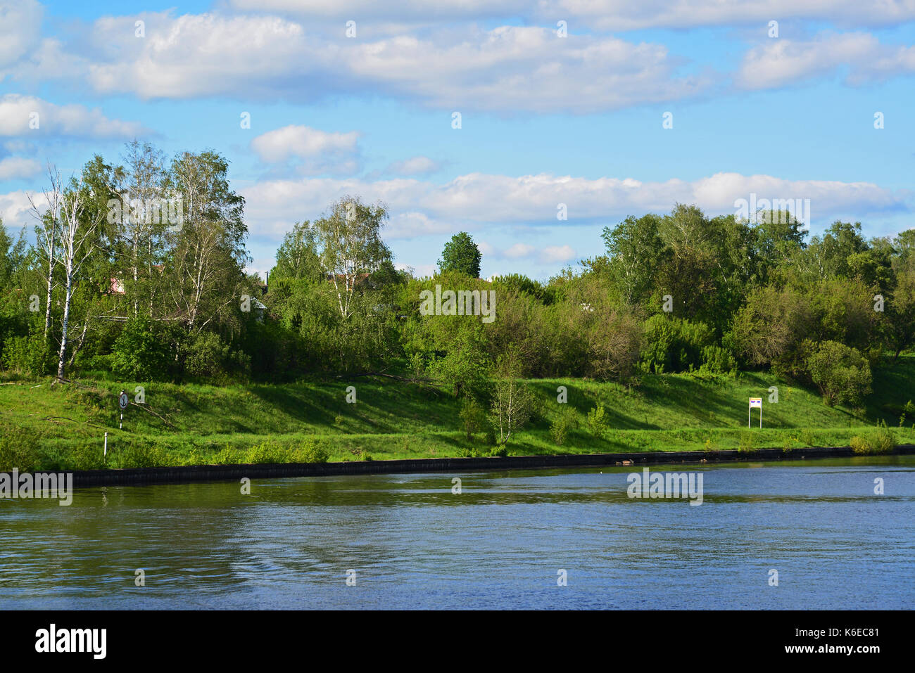bank of Moscow Canal in Khimki, Russia - Stock Image