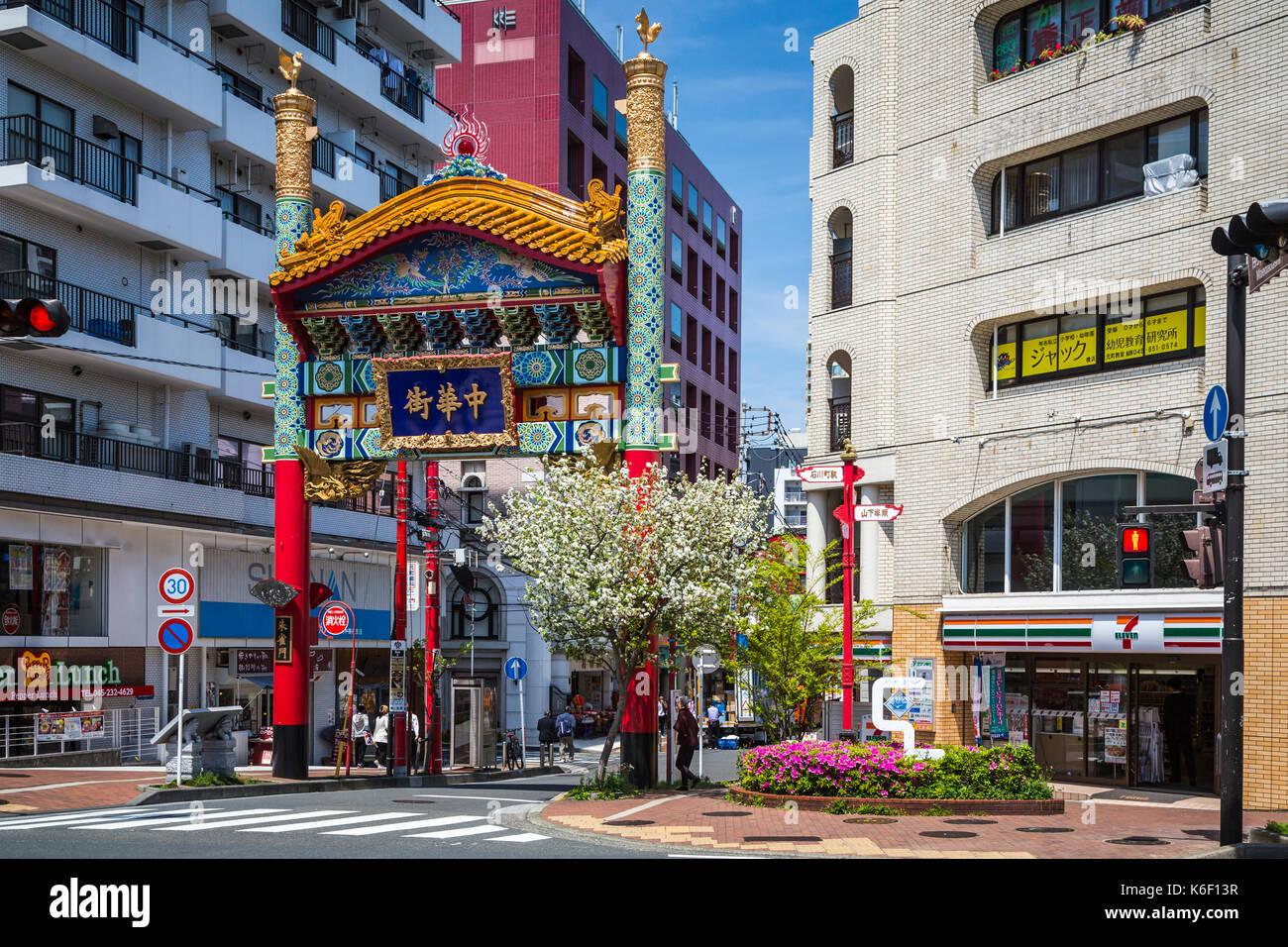 The Goodwill Gate in Chinatown, Yokohama, Japan, Asia. - Stock Image