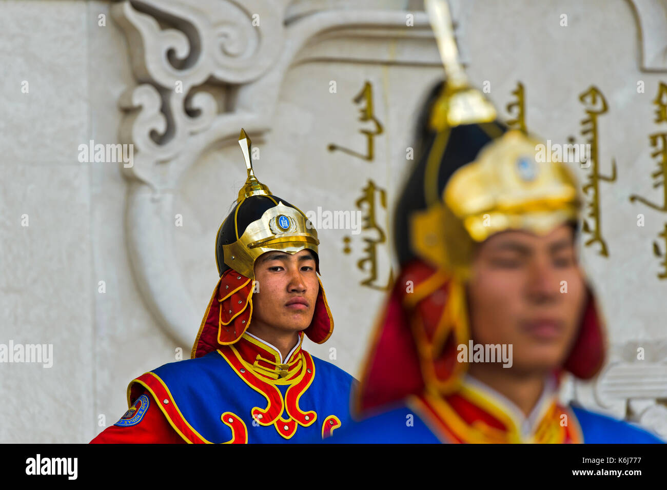 Guardsman of the Mongolian Armed Forces Honorary Guard in traditional uniform, Ulaanbaatar, Mongolia - Stock Image