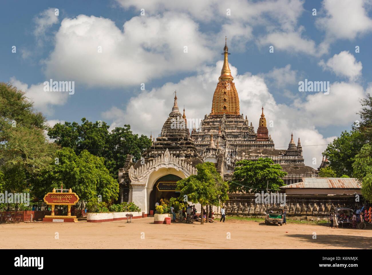 Ananda Phaya of Bagan - Stock Image