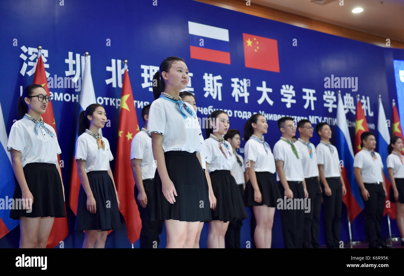 Shenzhen, China's Guangdong Province. 13th Sep, 2017. Students sing at a ceremony to open the inaugural semester Stock Photo