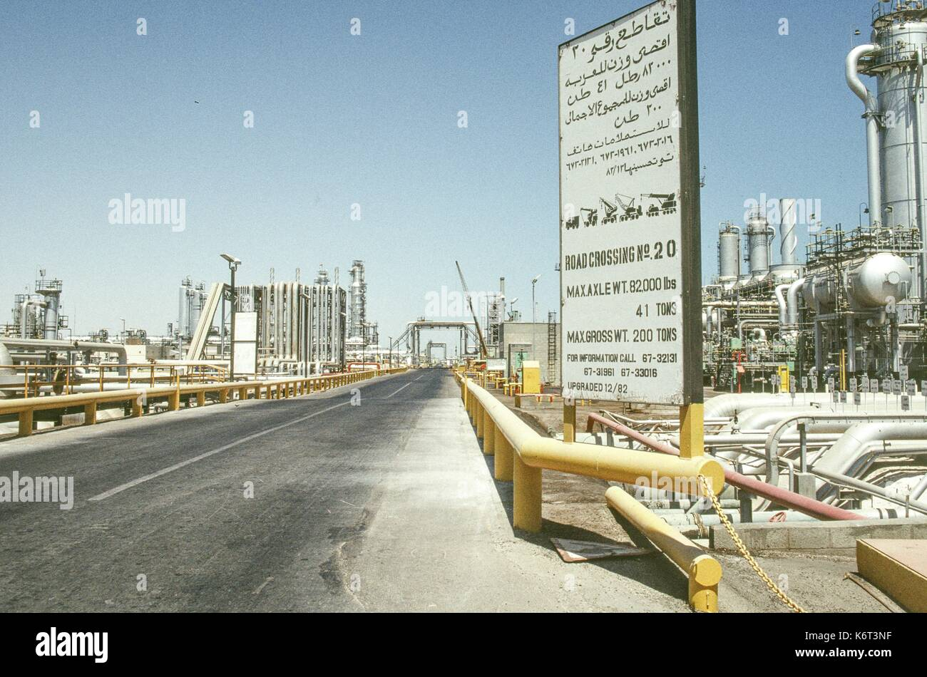 Saudi Arabia Oil Rich Gulf Arab Country Stock Photos & Saudi Arabia